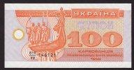 УКРАИНА 100 купонов 1992 замещенная серия 819/99 RRR!!! UNC ! ПРЕСС!