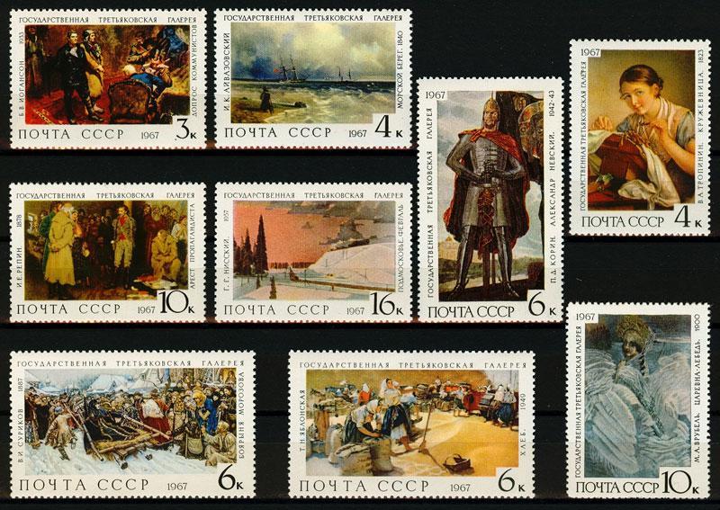 сколько стоят марки на открытку по россии фотки или