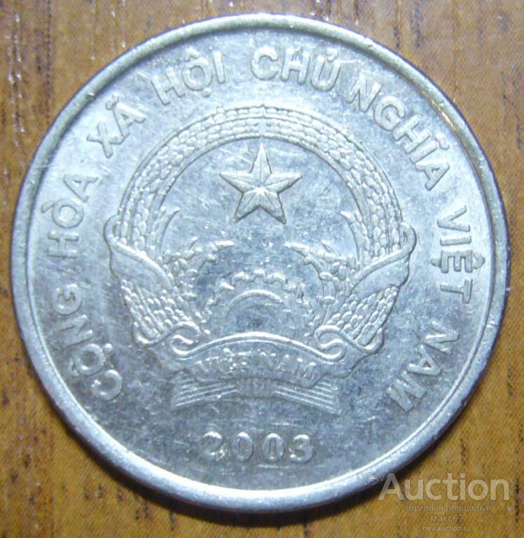 Вьетнам 500 донгов  2003 г.