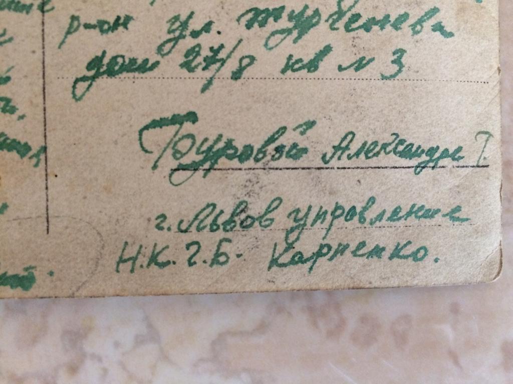 Сколько стоит открытка 1911 года 86
