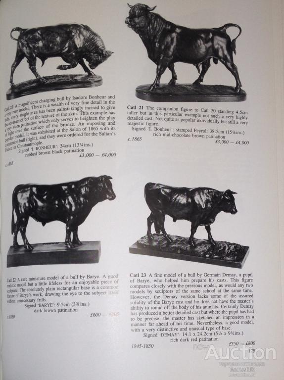 Книга Animals in Bronze Животные в бронзе