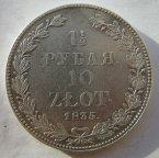 1 1/2 рубля 10 zl 1835 г. НГ С рубля!
