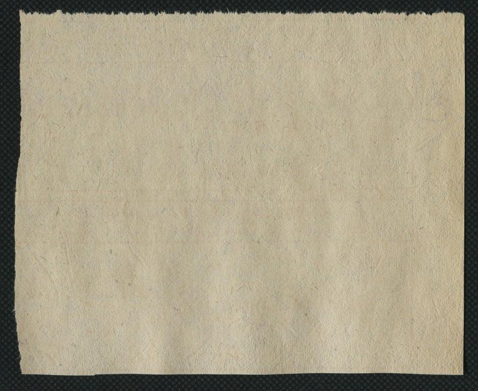 Билеты. музей Пушкина А.С. г Ленинград. #2277.