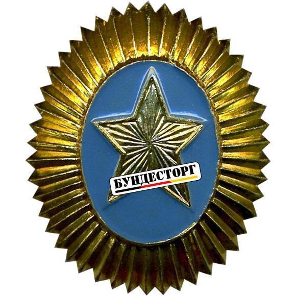 Кокарда Казахстан звезда