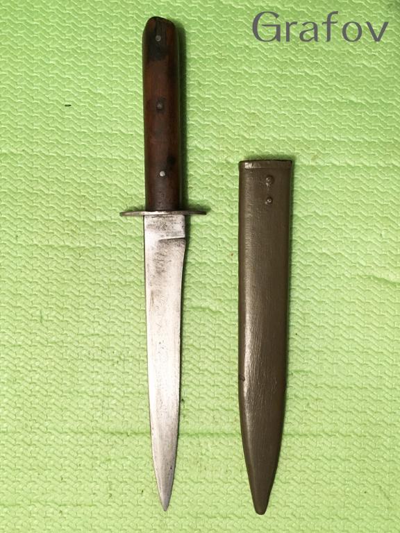 Нож Австрийский боевой солдатский очень редкий 1917 года. В отличном состоянии! Австрия 17