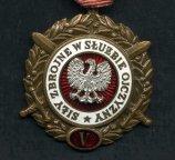 """Медаль """"Вооруженные силы на службе Родине"""". Выслуга 5 лет"""
