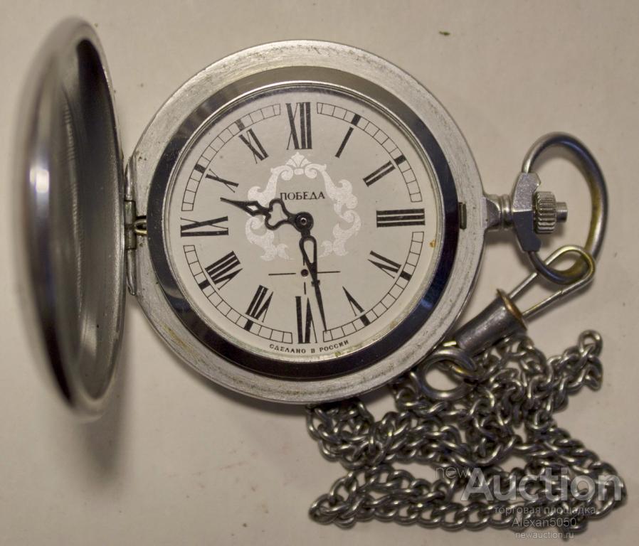 Часы победа стоимость карманные алматы ломбард часов в