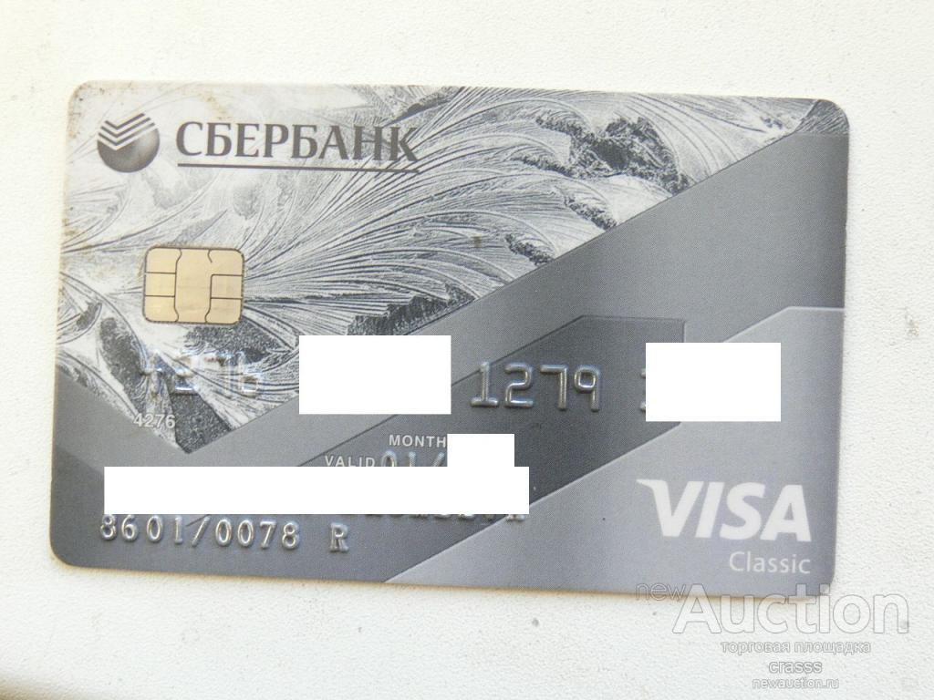 просроченная кредитная карта сбербанка