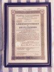 Германия Третий рейх 200 рейхсмарок 1937 год Облигация UNC Пресс в рамке