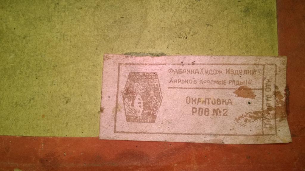 Репродукция. Ворошилов Климент Ефремович (1881-1969)
