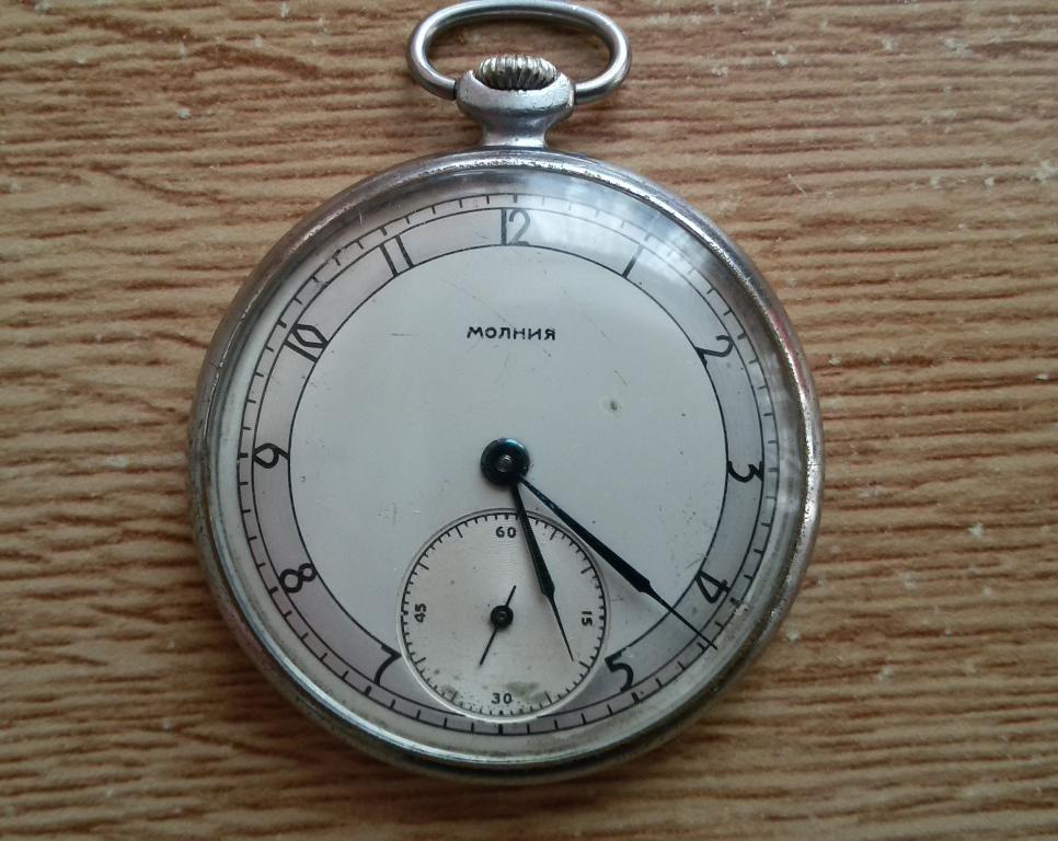 Молния ссср часов стоимость в посчитать как стоимость часа экселе