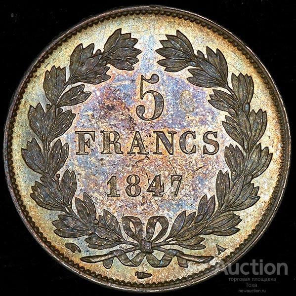 Луи Филипп. 5 франков 1847 года А. UNC.