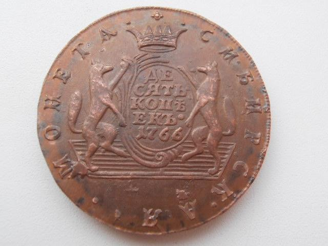 Колыванская медь 1 коп 1925 года цена