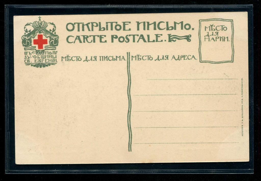Открытки община святой евгении, полугодиком открытки