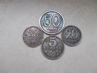 Монеты СССР 1953г  Редкость