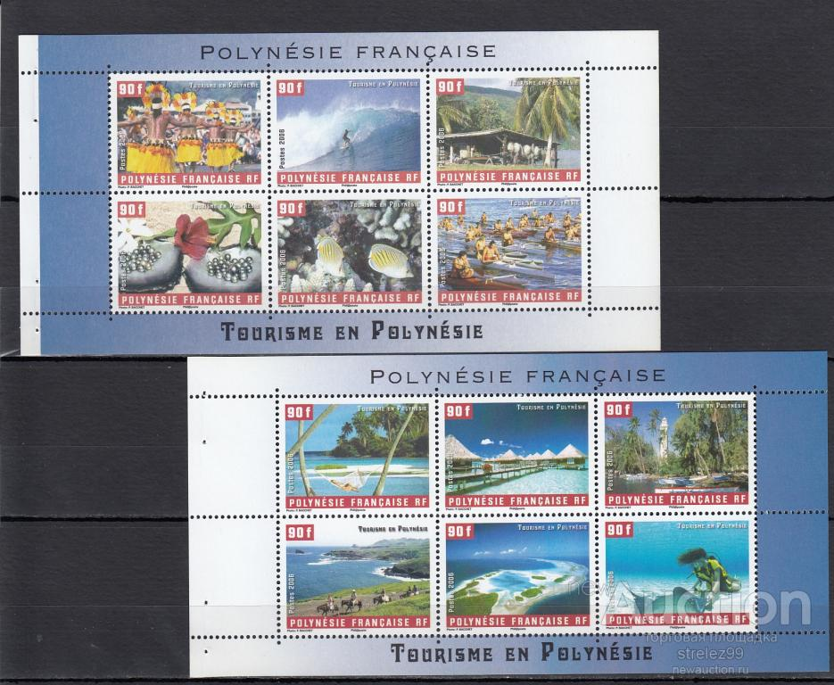 POLYNESIE FRANCAISE  ПОЛИНЕЗИЯ  Туризм 2 Блока 2006  23 Евро  Сост**