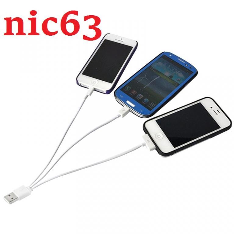 3 в 1 кабель для передачи данных и зарядки для iPhone, iPad и Samsung 61B Черный