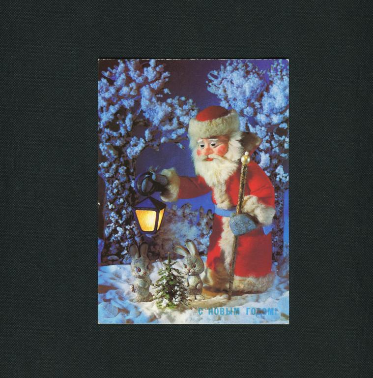 Николай поклад открытки, для день рождения