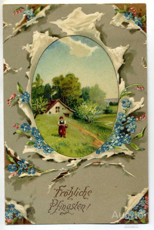 Троица поздравления открытки ретрл