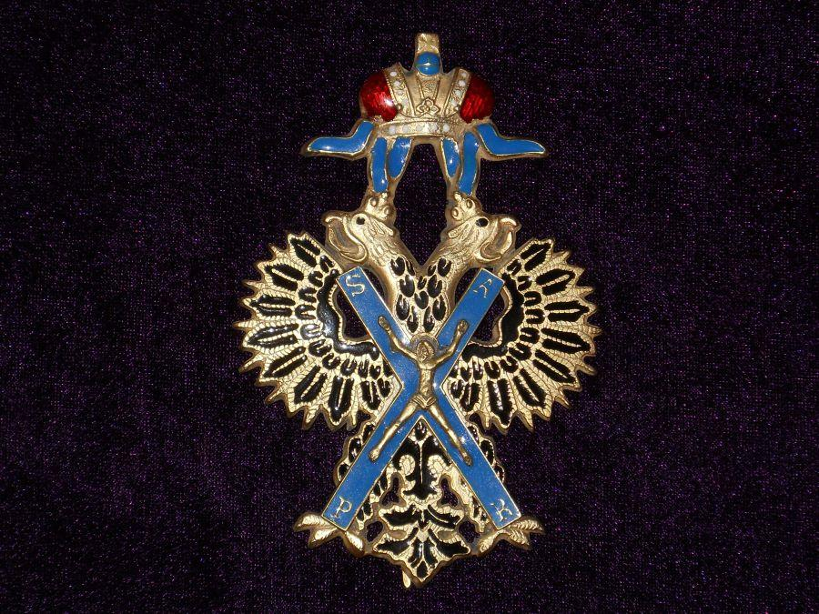 никита фото андреевского наградного креста эти достоинства
