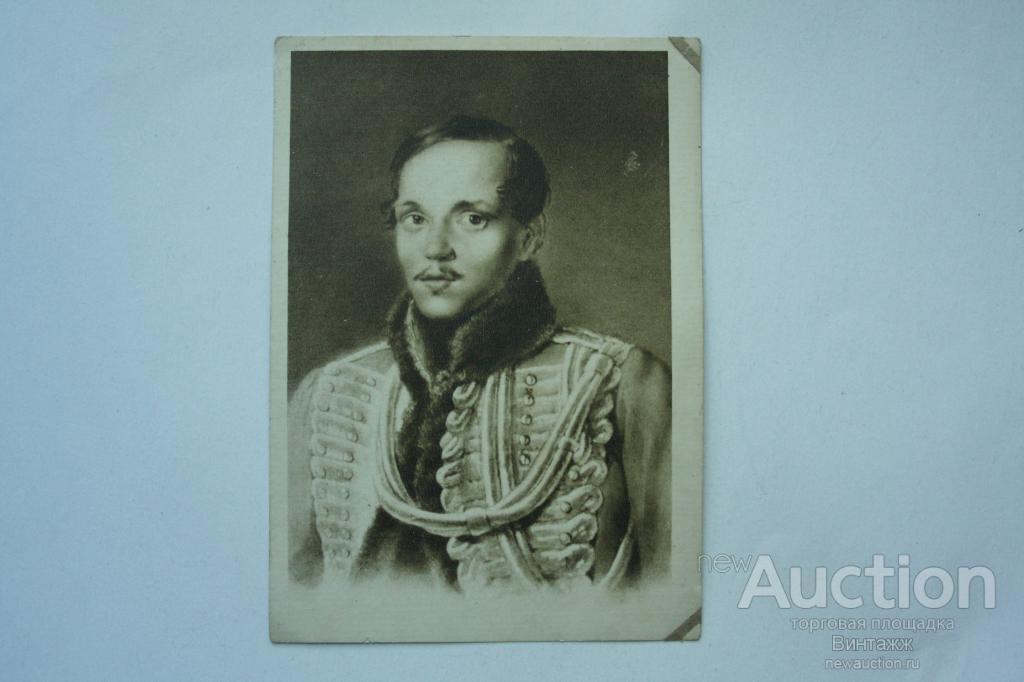 Марта картинки, открытки с лермонтовым