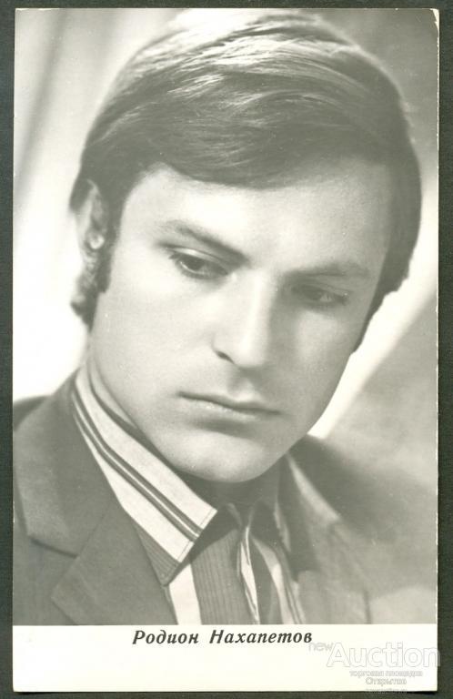 Нахапетов и видов в молодости фото
