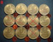 1 КОПЕЙКА 1950 года, Состояние монет UNC!! Самая низкая цена за 1 штуку в таком сохране!