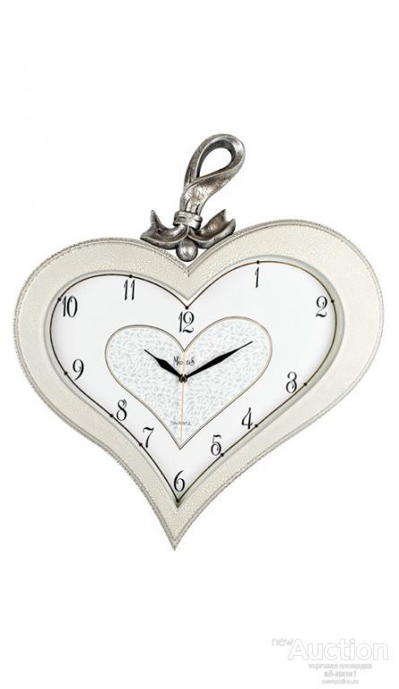 Часы настенные МО-В8068WS