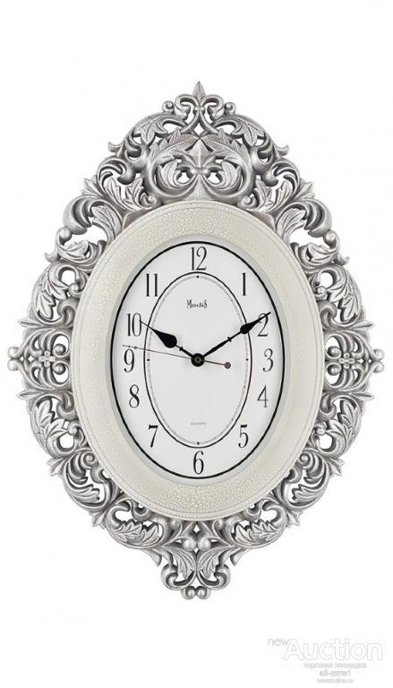 Часы настенные MO-B8092WS