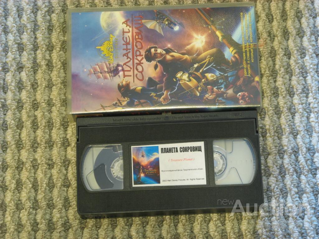Amazoncom Treasure Planet VHS Roscoe Lee Browne