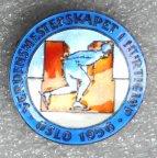 Чемпионат мира по конькобежному спорту. Осло. 1956 г. тяж. мет. серебр.