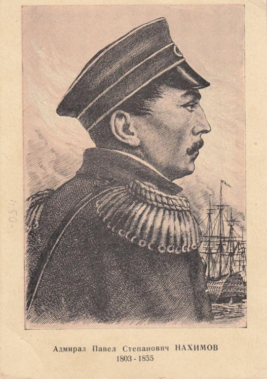 Открытка адмирал, спортивная тематика