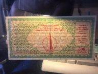 RRR БЛАГОТВОРИТЕЛЬНАЯ ЛОТЕРЕЯ РЕСПУБЛИКА ТАТАРСТАН 500 сум * рублей 1994 год город Казань UNC ПРЕСС