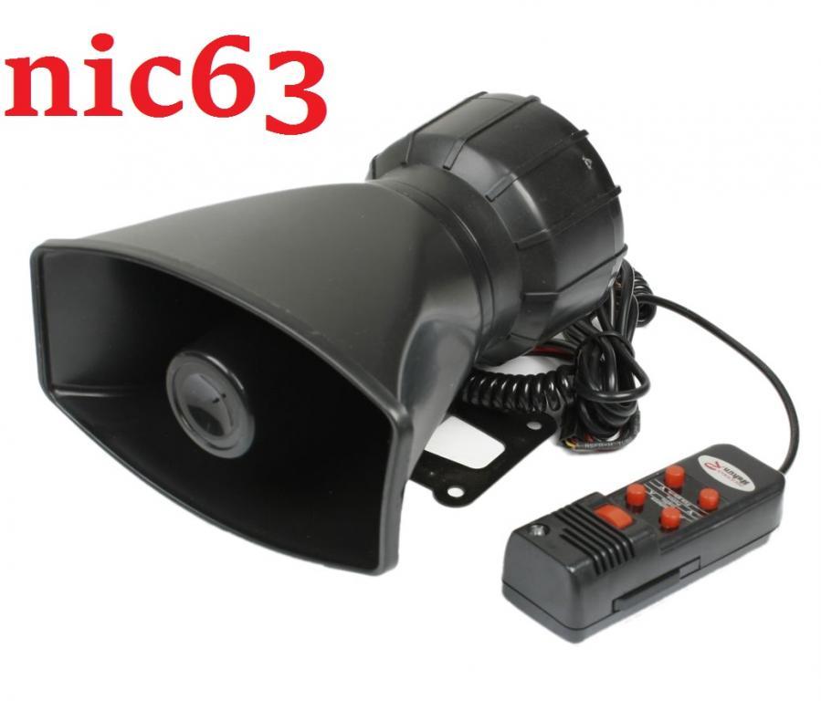 60Вт автомобильный электронный громкоговоритель