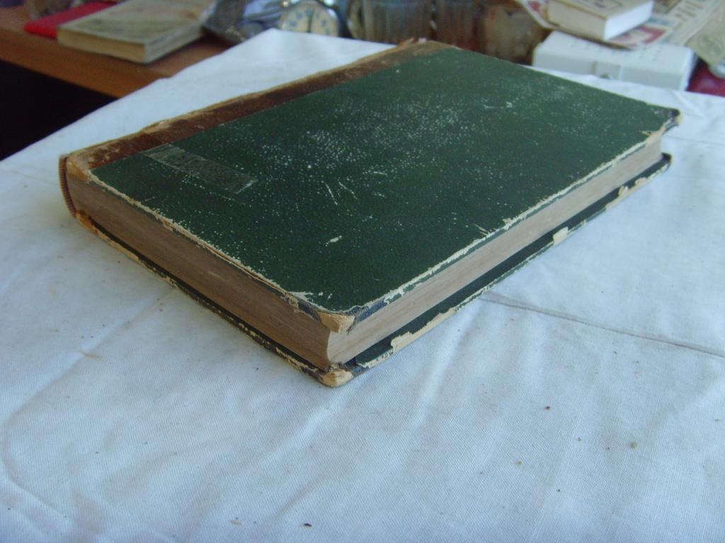 Ка511* Книга.  Русские писатели после Гоголя. 1886 год. *