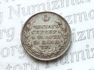 1 рубль 1830 года, буквы СПБ-НГ, короткие ленты под орлом
