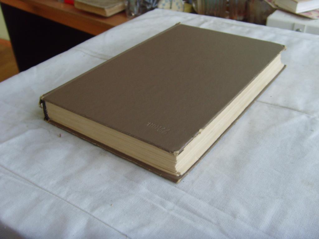 Ка535* Книга.  Н.В. Гоголь. Мертвые души. Поэма. Изд Москва, 1975 год.   *
