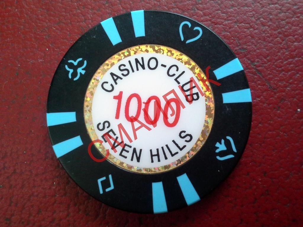 Фишка из казино цена преимущества нашего казино