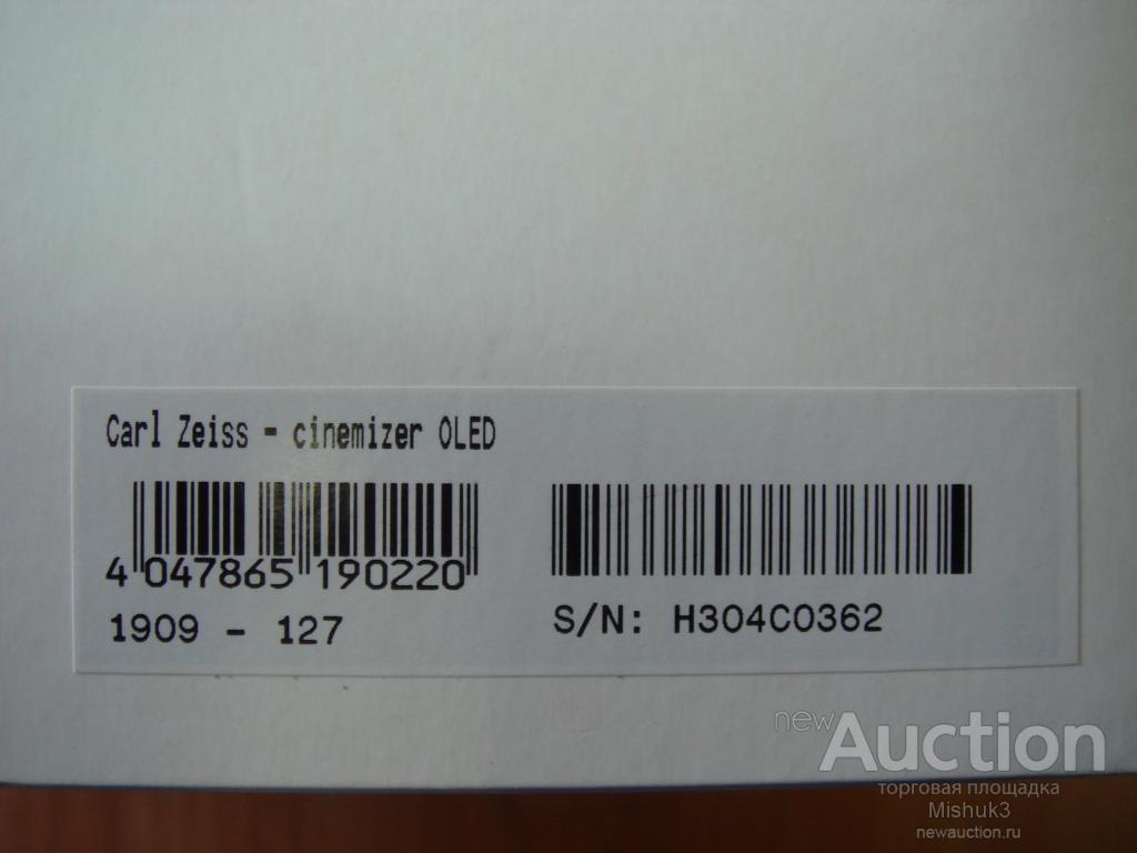 Видео-очки Cinemizer OLED от Carl Zeiss с поддержкой 3D формата.