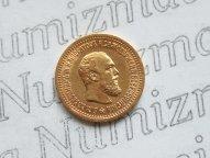 5 рублей 1889 года, буквы (АГ)