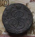 -AS- 5 копеек 1785 ЕМ (малая корона) (очень редкий) (005)