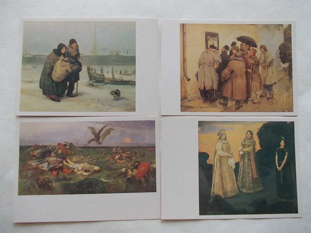 Издательство набор открыток с репродукциями васнецова, картинки для презентации