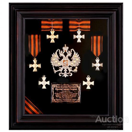 Панно настенное ГЕОРГИЙ ПОБЕДОНОСЕЦ ( кресты) Р04-00163
