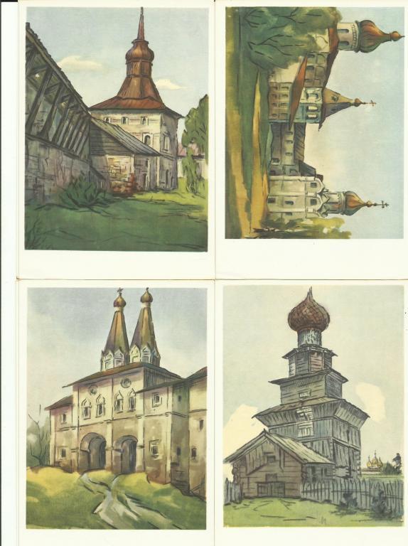 Кириллов открытки