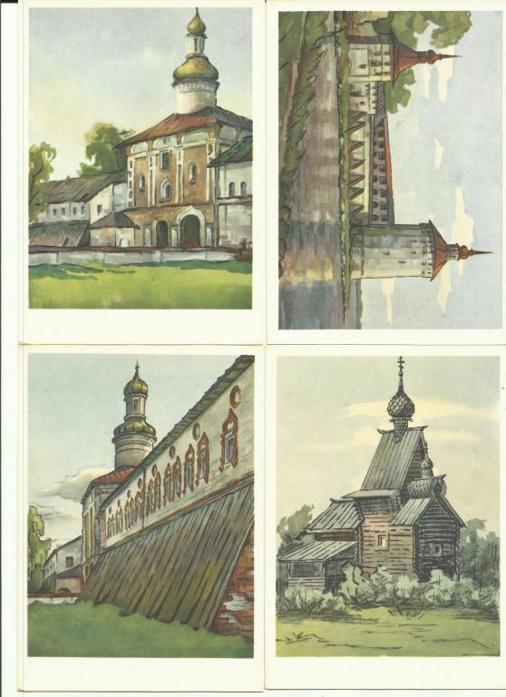 Добрым, кириллов открытки