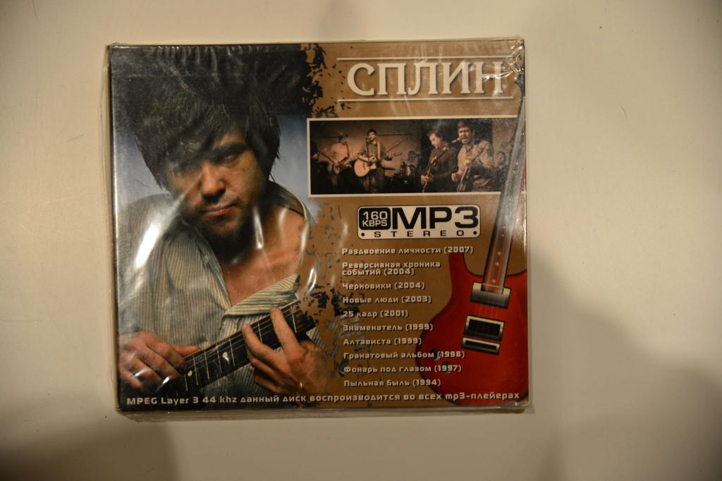 Сплин MP3