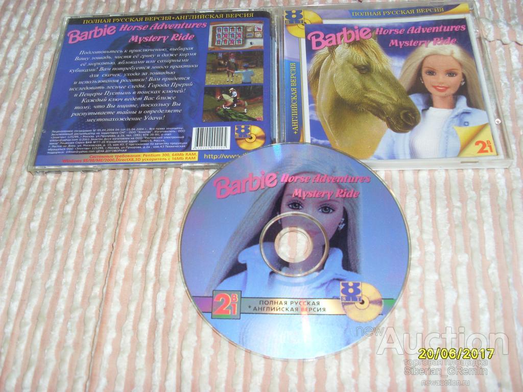 Barbie. Horse Adventures Mystery Ride   Барби