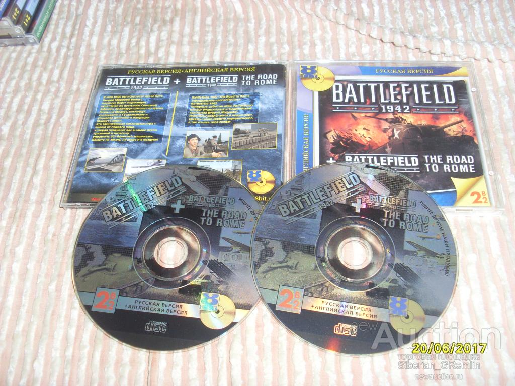 Battlefield 1942 + The Road to Rome