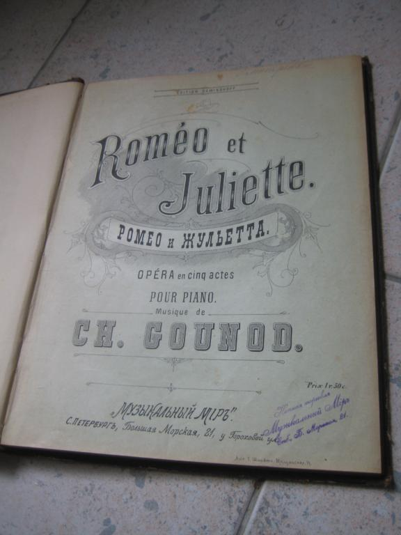 старинные ДОРЕВОЛЮЦИОННЫЕ ноты ОПЕРА Ромео и Джульета в прекрасном состоянии издание Музыкальный мир