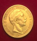 Золотая монета 20 марок 1896г.